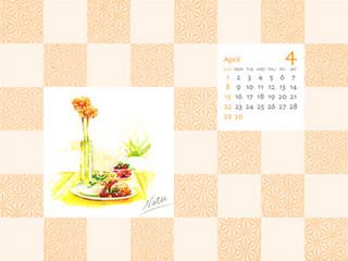 4gatu カレンダー.jpg